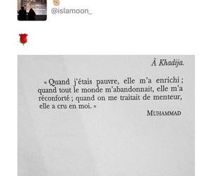 amour, islam, and muhammad image