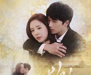 secret korean drama image
