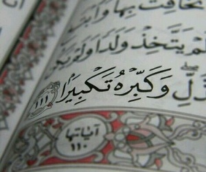 allah, islam, and quraan image