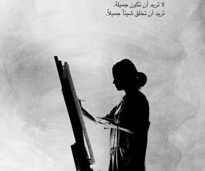 جميلة, بالعربي, and حواء image