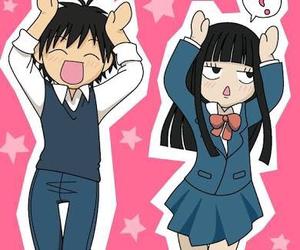 anime, kimi ni todoke, and sawako image