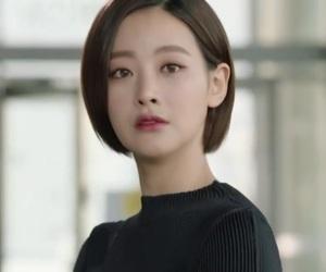 haircut, hairstyle, and Korean Drama image