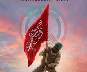 الحشد, العراق , and حماة الوطن image
