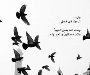 يارب  image