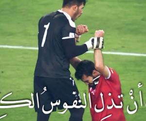 syria, كرة, and سوريا image