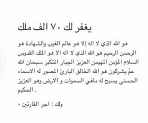 dz and islam image