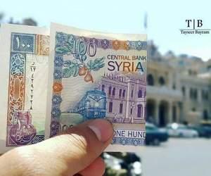 شام, سوريا, and مصاري image