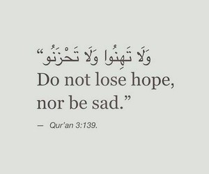 islam, quran, and hope image