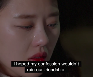 confession, friendship, and Korean Drama image