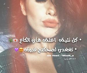 تحشيش عراقي شباب and بنات عربي حب image