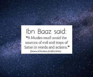 allah, hijab, and Iman image