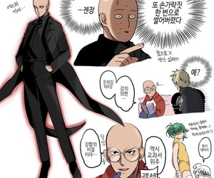 one punch man and villain saitama image