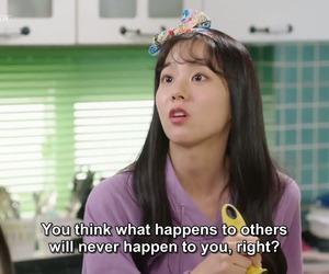 hello, Korean Drama, and kdrama image