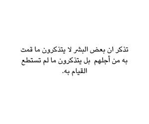 arabic and ﻋﺮﺑﻲ image