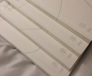 album, namjoon, and jimin image