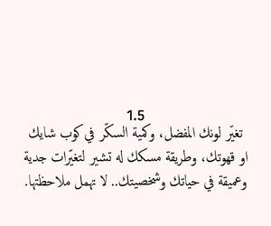 وحيد, حُبْ, and كﻻم image
