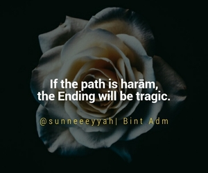 Iman, reminder, and muslim quotes image