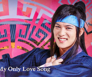 drama, sinópsis, and my only love song image