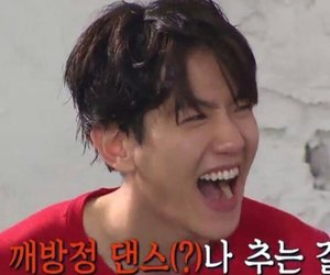exo, korean, and kpop image