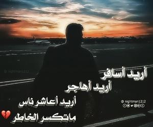 راقي, ﺭﻣﺰﻳﺎﺕ, and اسود_ابيض image