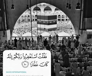 forgiveness, islam, and استغفر الله image