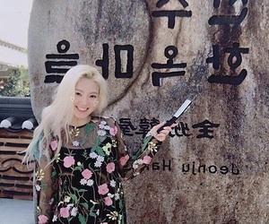 asian, girl, and kim image