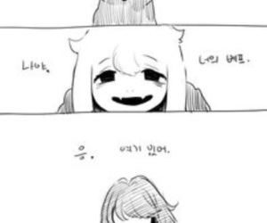 chara, undertale, and asriel image