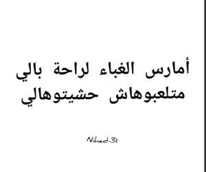 dz, حُبْ, and هِهِهِهِهِهِ image