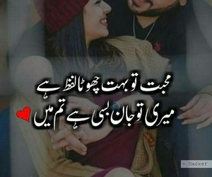 love poetry image