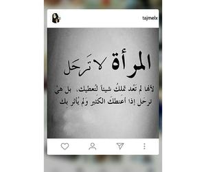 كﻻم, ﺭﻣﺰﻳﺎﺕ, and شبابيه image