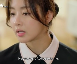 kdramas, kdramas quotes, and girls power image