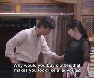 kdrama, Korean Drama, and ahn nae sang image