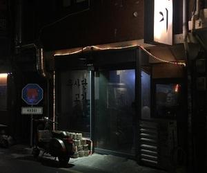 dark, japan, and night image
