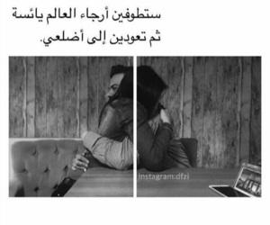 Image by غادَّة | Ghada