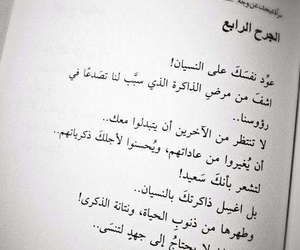 Image by ندى العمر