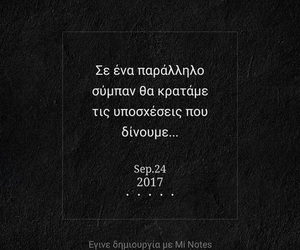 Image by •A 𝓃 𝓃 𝒶 .K•
