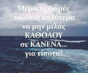 Image by smile