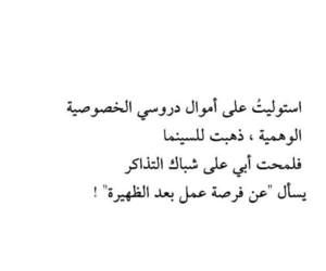 💔 and بالعربي image