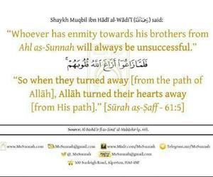 islam, sunnah, and muslim image