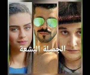arabic, story, and beautiful image