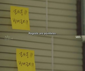 Korean Drama, meaningful, and quote image