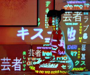 art, aesthetic, and neon image