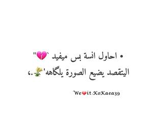 حُبْ, شعبي, and كتابيه image