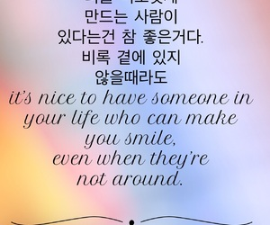 quote, korean quote, and frases en coreano image