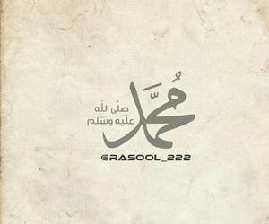صل الله عليه وسلم, خلفيات ايفون, and ﺭﻣﺰﻳﺎﺕ image