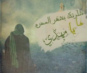 تصميمي, ٢٩ محرم, and جمعة المنتظرون image