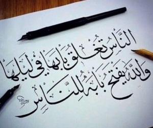رحمة الله and جميل الشعر image