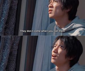 japanese movie, jmovie, and neko nanka yondemo konai image