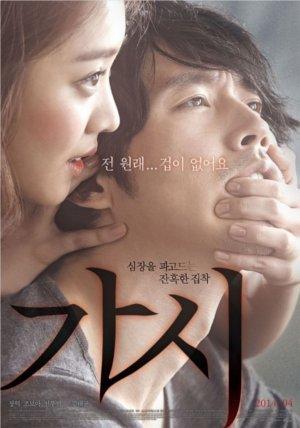 cinema, korean film, and movie image