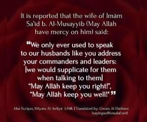 husband, islam, and marriage image